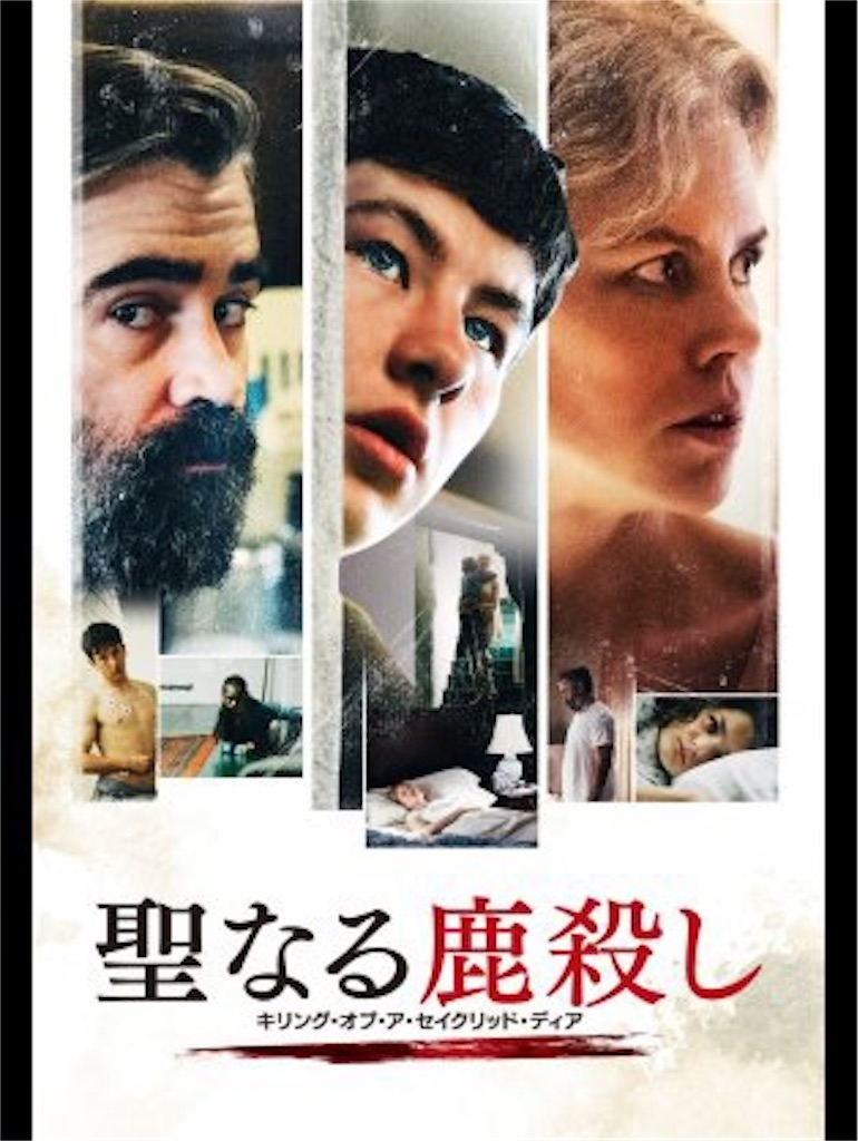 f:id:movie-daisu-king:20200101233727j:image