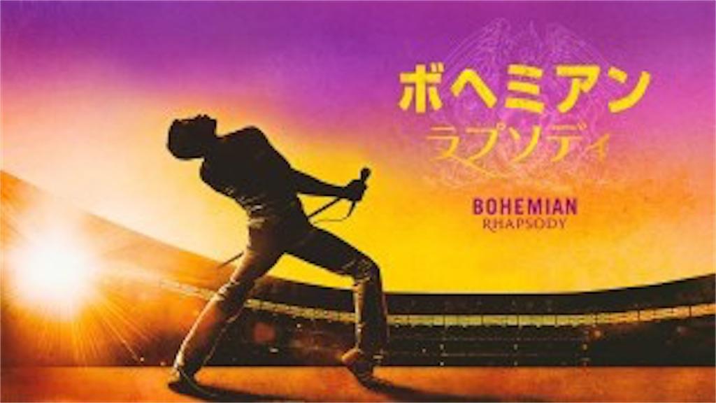 f:id:movie-daisu-king:20200101233758j:image