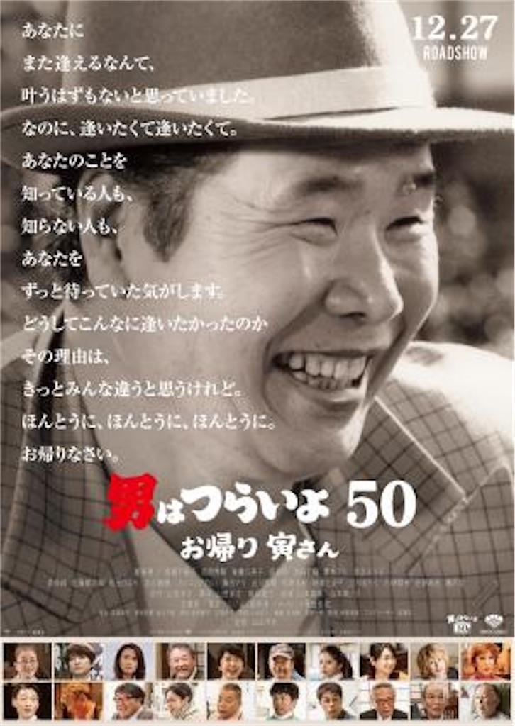 f:id:movie-daisu-king:20200103022941j:image