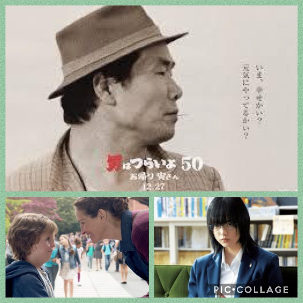 f:id:movie-daisu-king:20200103023256p:image