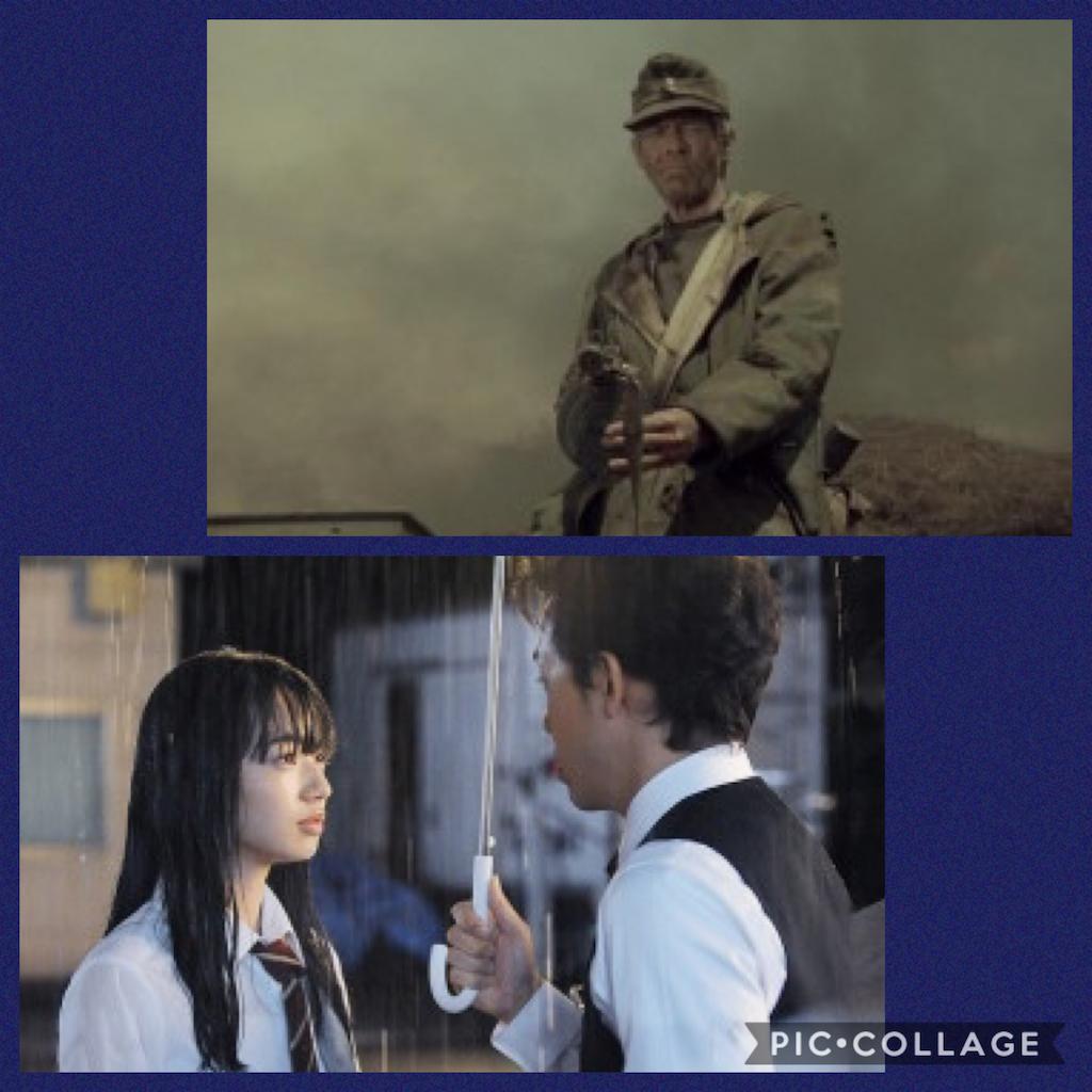 f:id:movie-daisu-king:20200105022055p:image