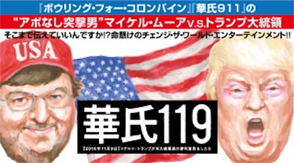 f:id:movie-daisu-king:20200106164621j:image