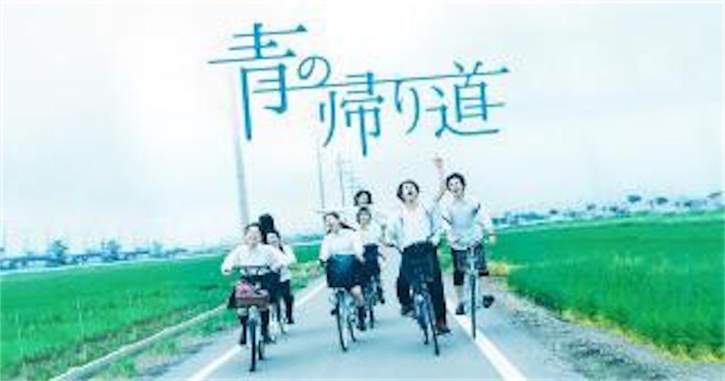 f:id:movie-daisu-king:20200106164709j:image