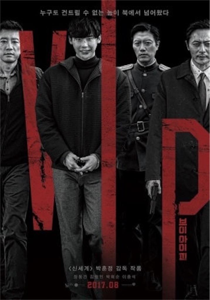 f:id:movie-daisu-king:20200106164743j:image