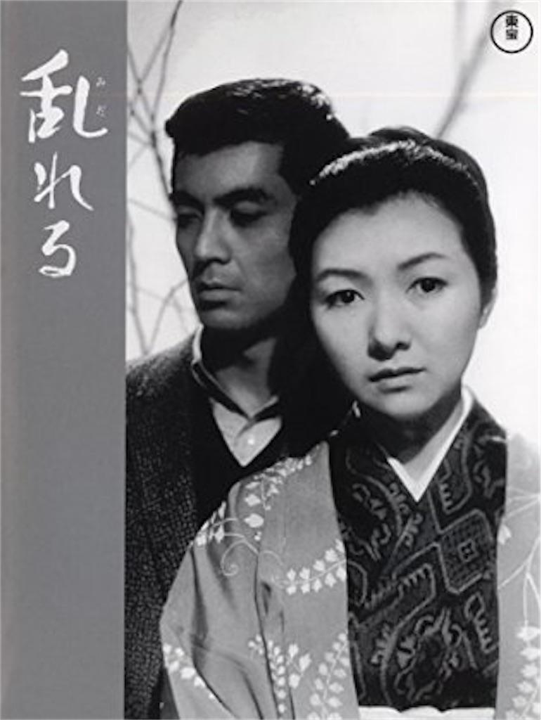 f:id:movie-daisu-king:20200106164805j:image