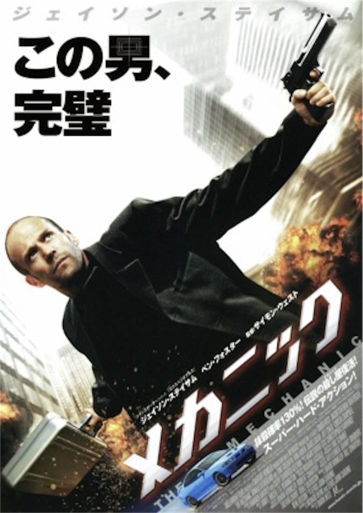 f:id:movie-daisu-king:20200106164830j:image