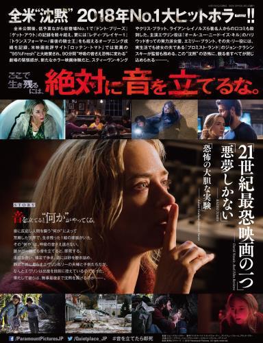 f:id:movie-limu:20210615001226j:plain