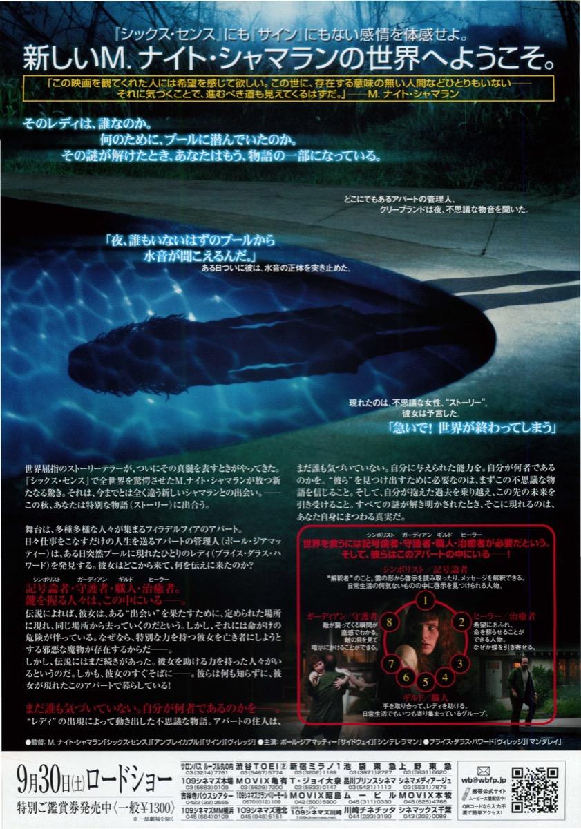 f:id:movie-limu:20210617133440j:plain