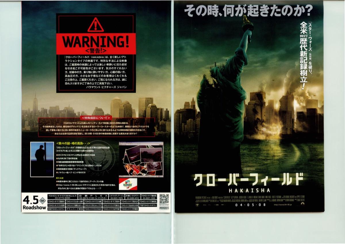 f:id:movie-limu:20210704144940j:plain