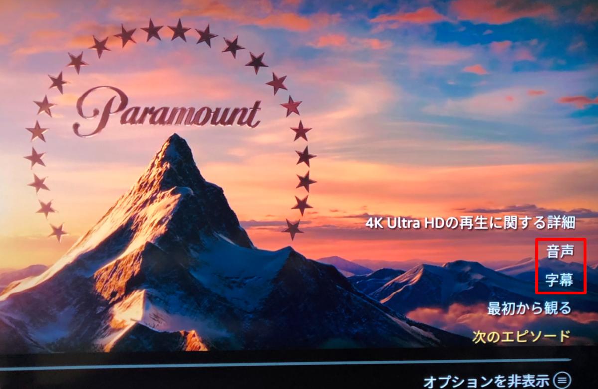 f:id:movie-limu:20210719003154p:plain