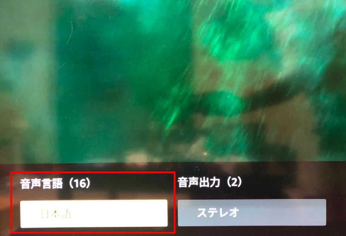 f:id:movie-limu:20210719003200p:plain