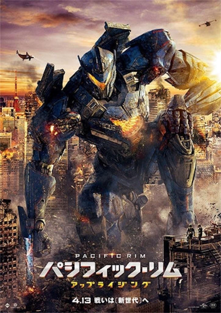 f:id:movie-moving:20180421022649j:image