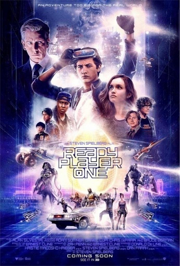 f:id:movie-moving:20180422004654j:image