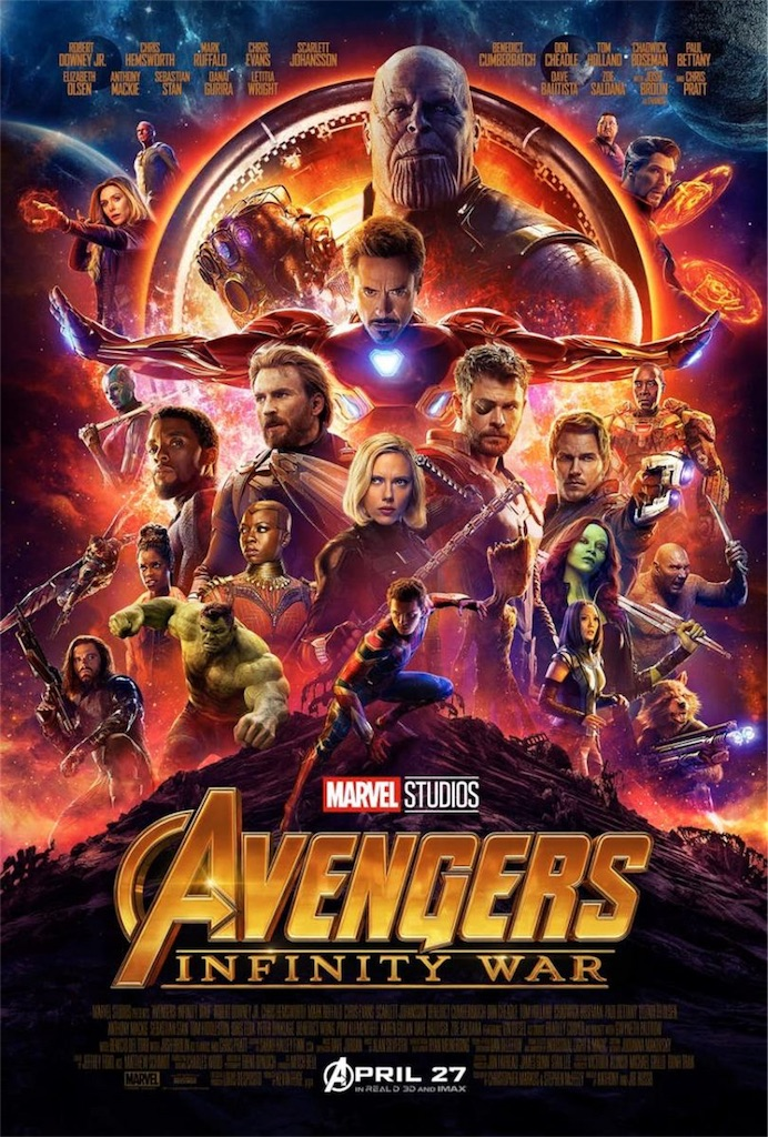 f:id:movie-moving:20180512083653j:image
