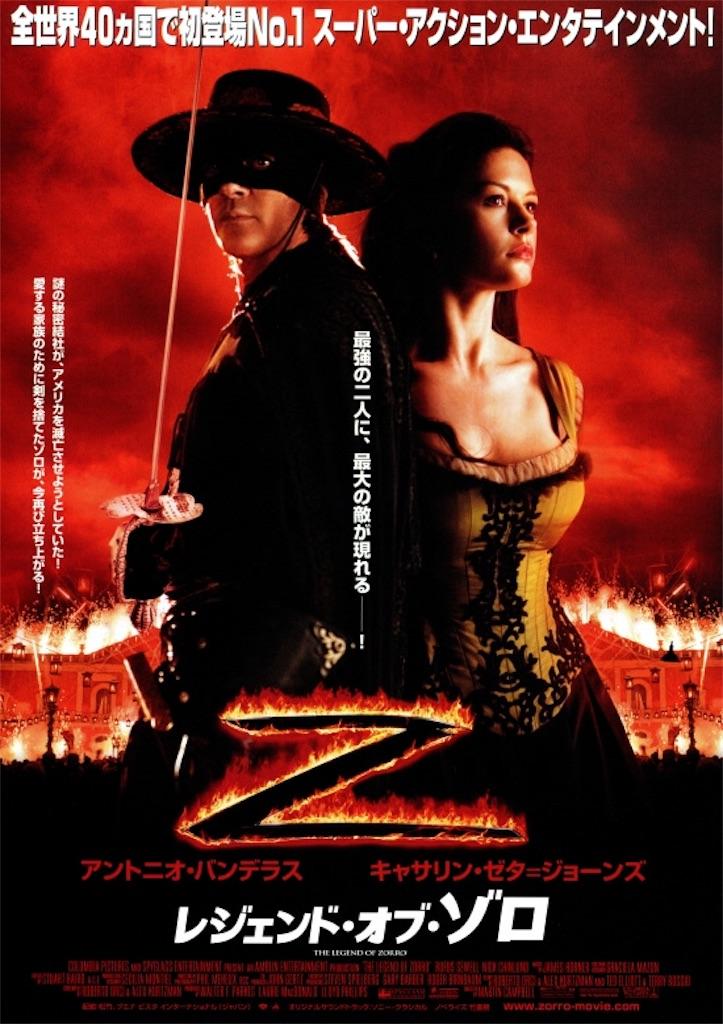f:id:movie-moving:20180527131737j:image