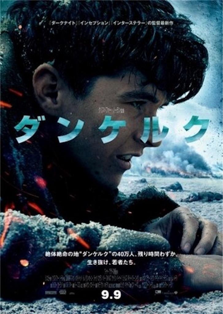 f:id:movie-moving:20180528044522j:image