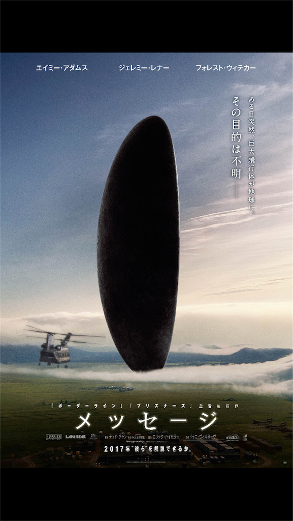 f:id:movie-moving:20180608221859p:image