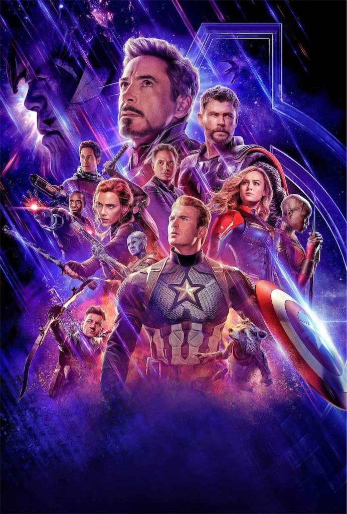 f:id:movie-moving:20190426221147j:image