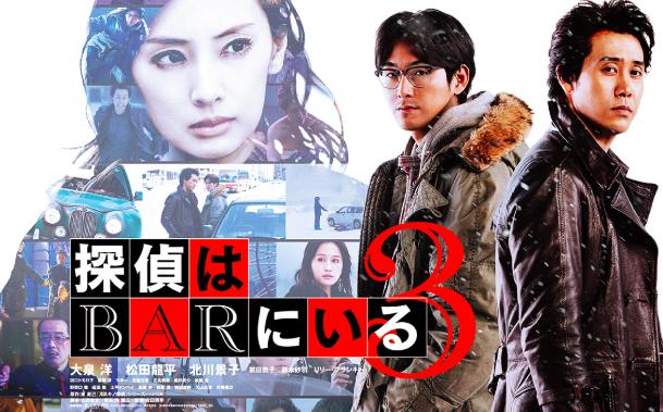 f:id:movie-rank333:20180613132804p:plain
