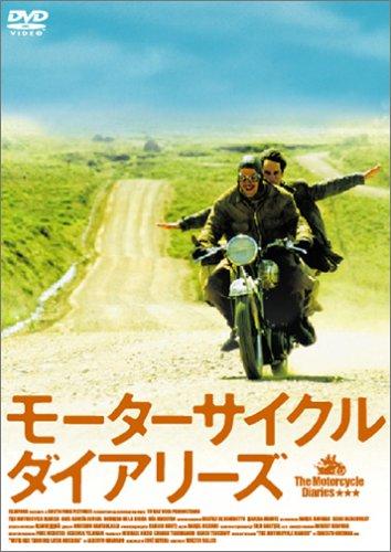 f:id:moviebook:20170226235430j:plain