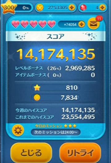 【ジェダイルーク】コイン稼ぎ