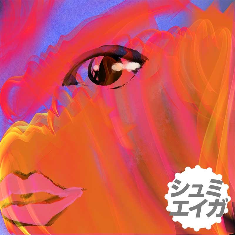 クリクリした瞳とピンクの唇