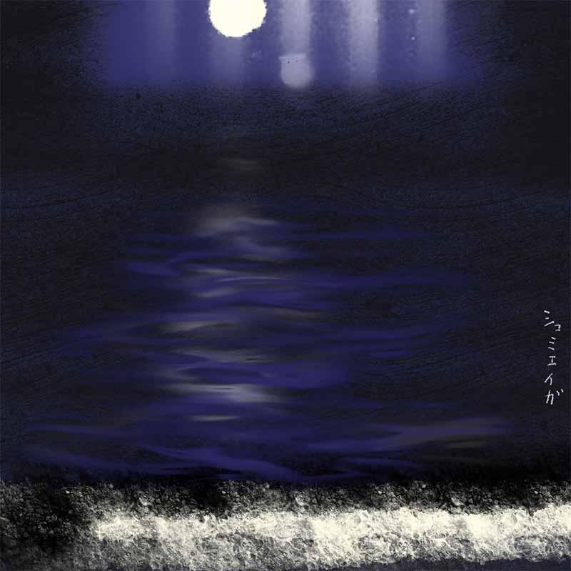 暗い空間に差し込む月の光