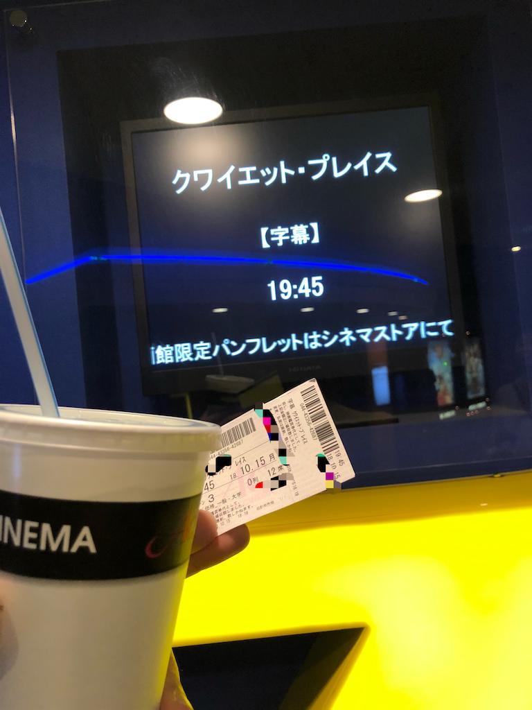 f:id:movieshin:20181015215031p:image