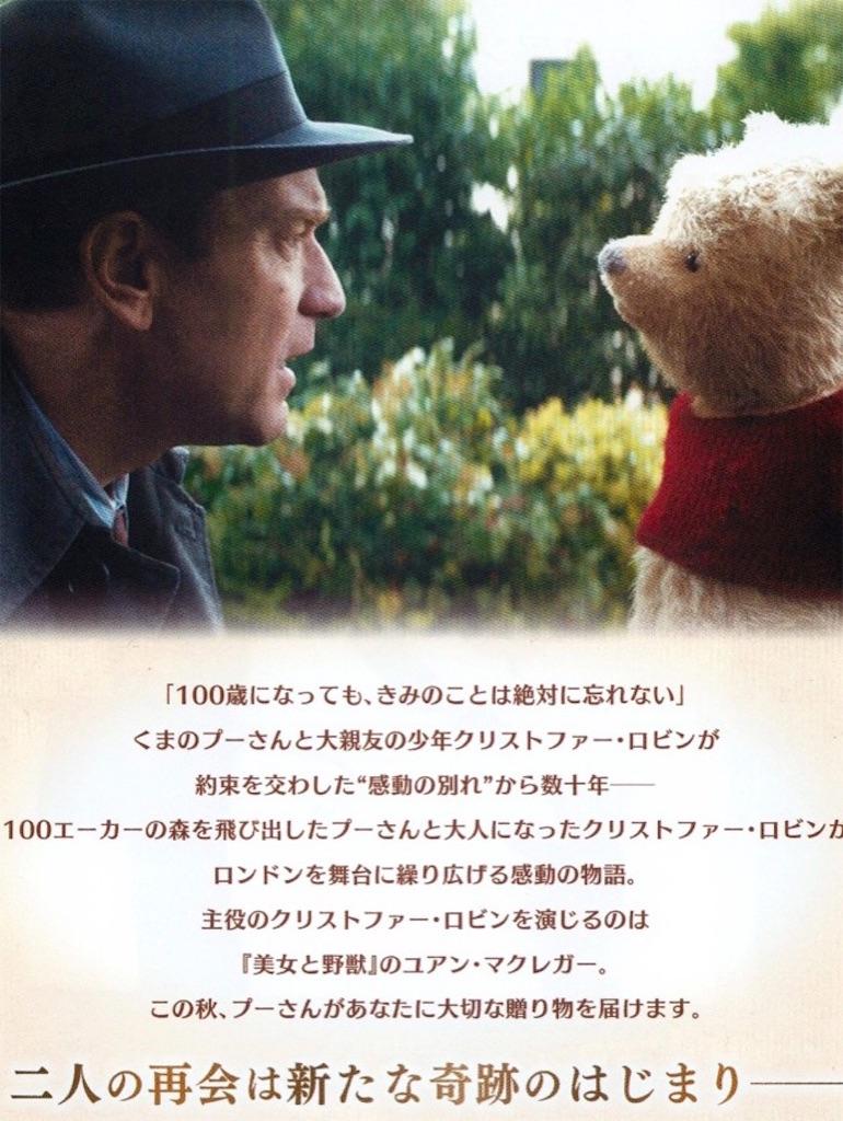 f:id:movieshin:20181018231339j:image