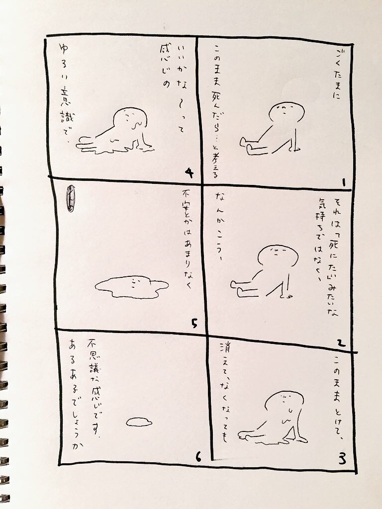 f:id:mow-nakazawa:20161026173707j:image