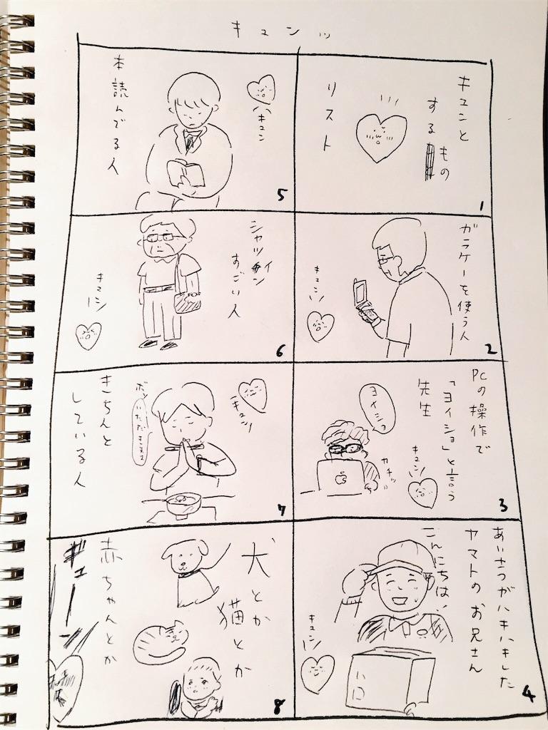 f:id:mow-nakazawa:20161026173826j:image