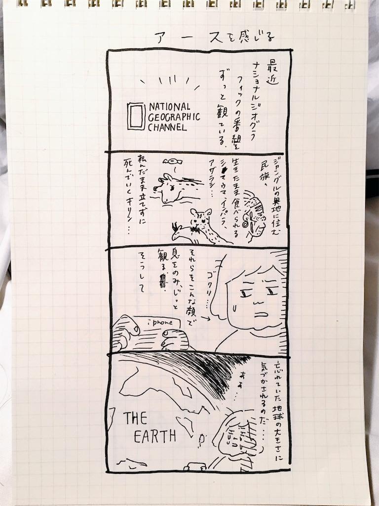 f:id:mow-nakazawa:20161026174124j:image