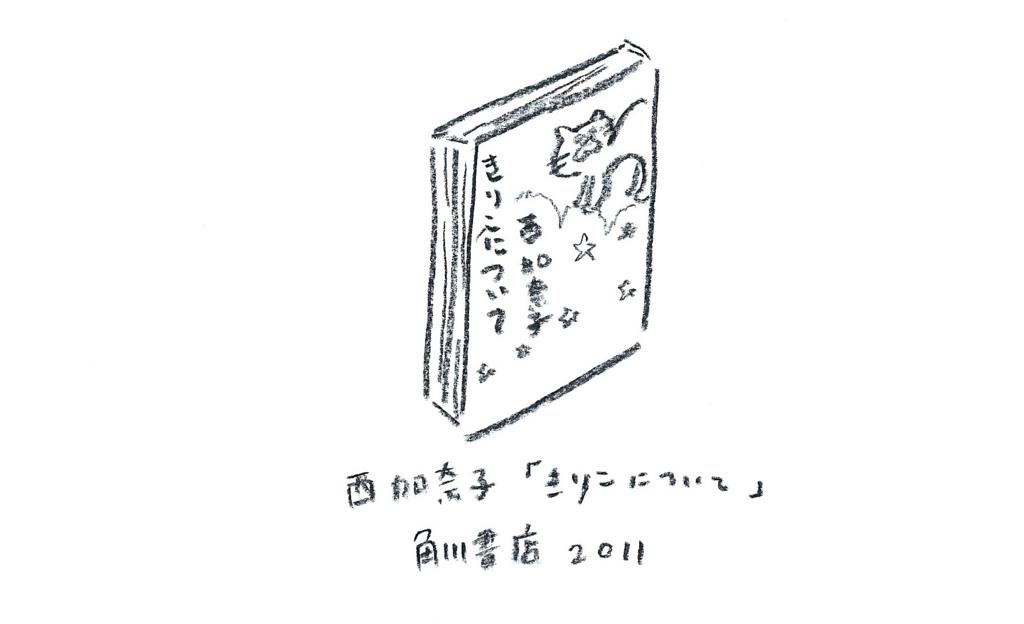f:id:mow-nakazawa:20170311134305j:plain