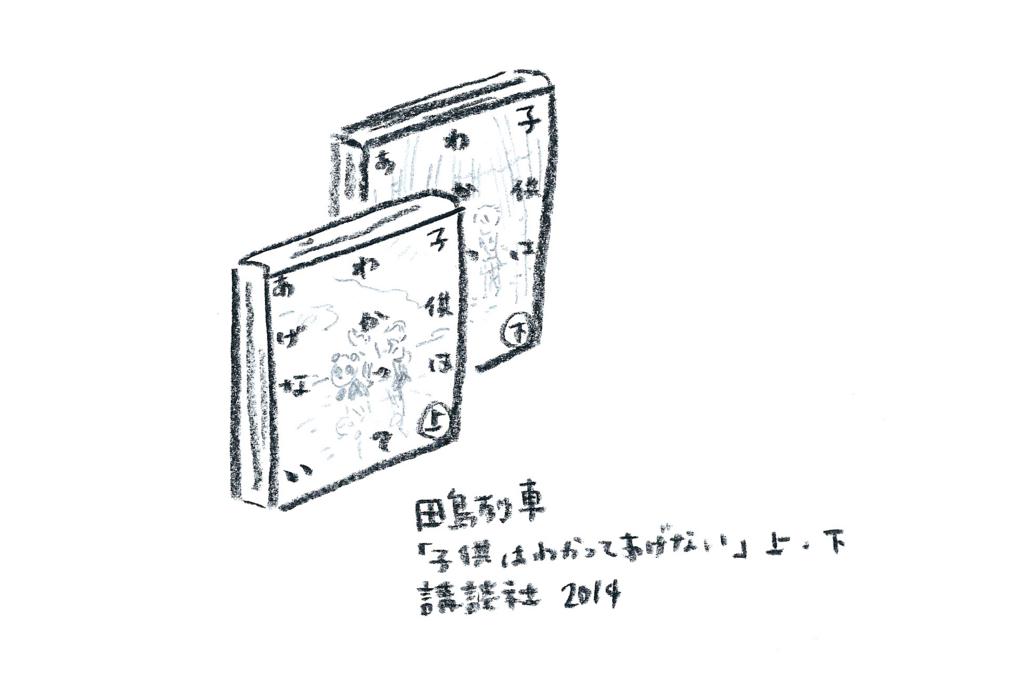 f:id:mow-nakazawa:20170311134311j:plain