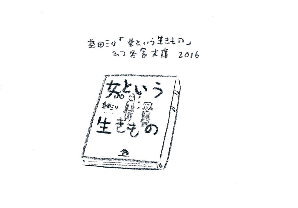 f:id:mow-nakazawa:20170311134320j:plain