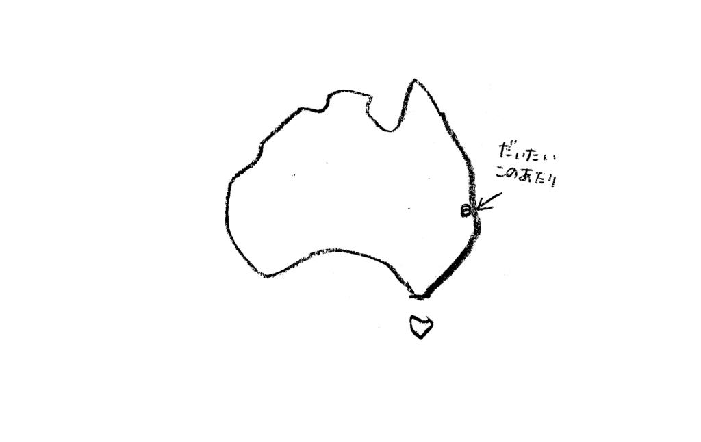 f:id:mow-nakazawa:20170402183718j:plain
