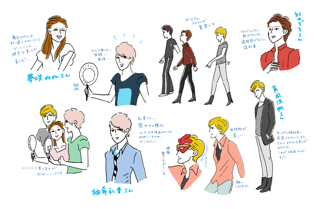 f:id:mow-nakazawa:20170518041335p:plain