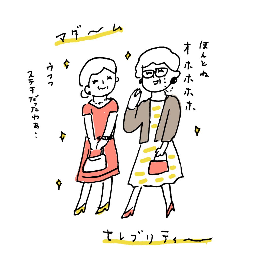 f:id:mow-nakazawa:20170716173309p:plain