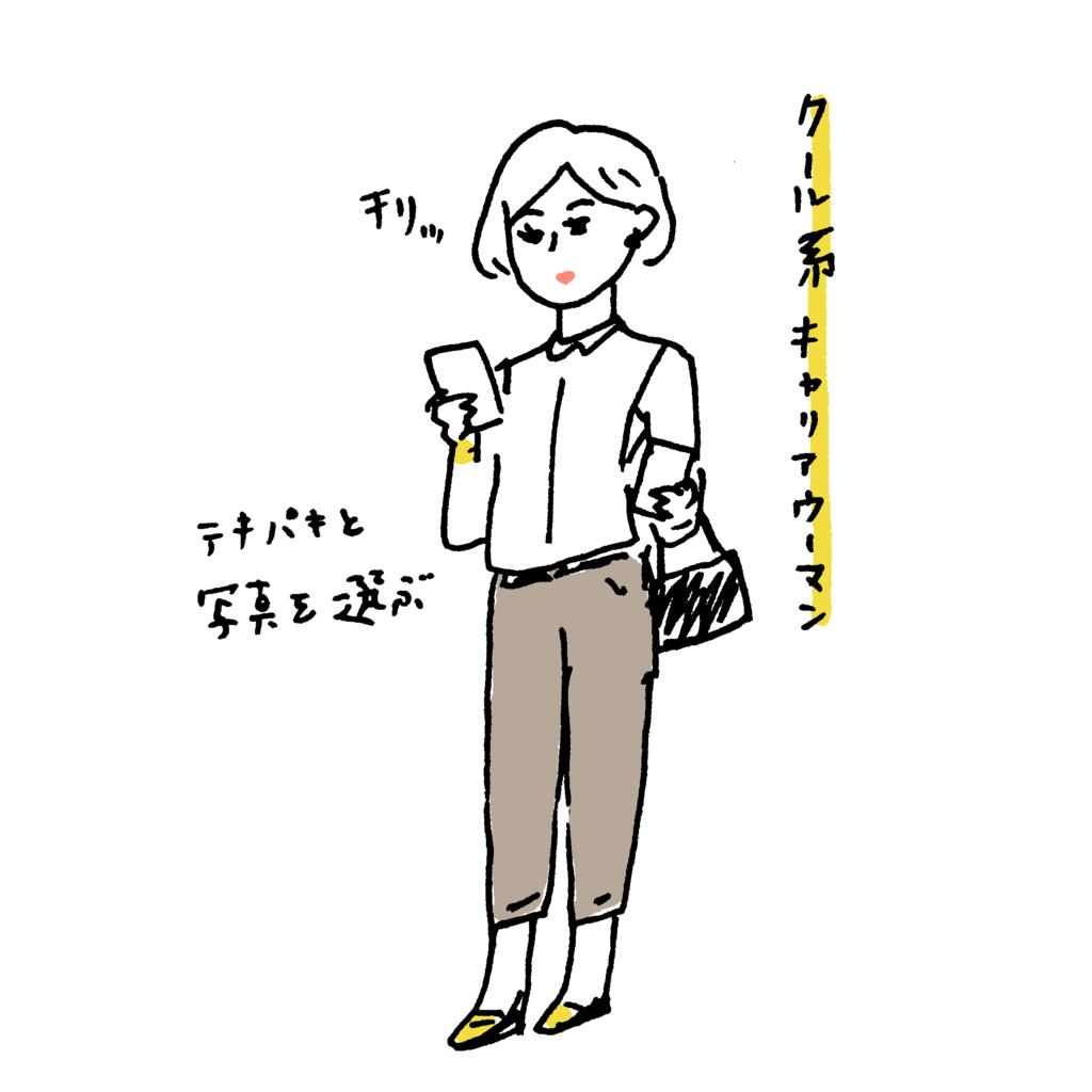 f:id:mow-nakazawa:20170716173326p:plain