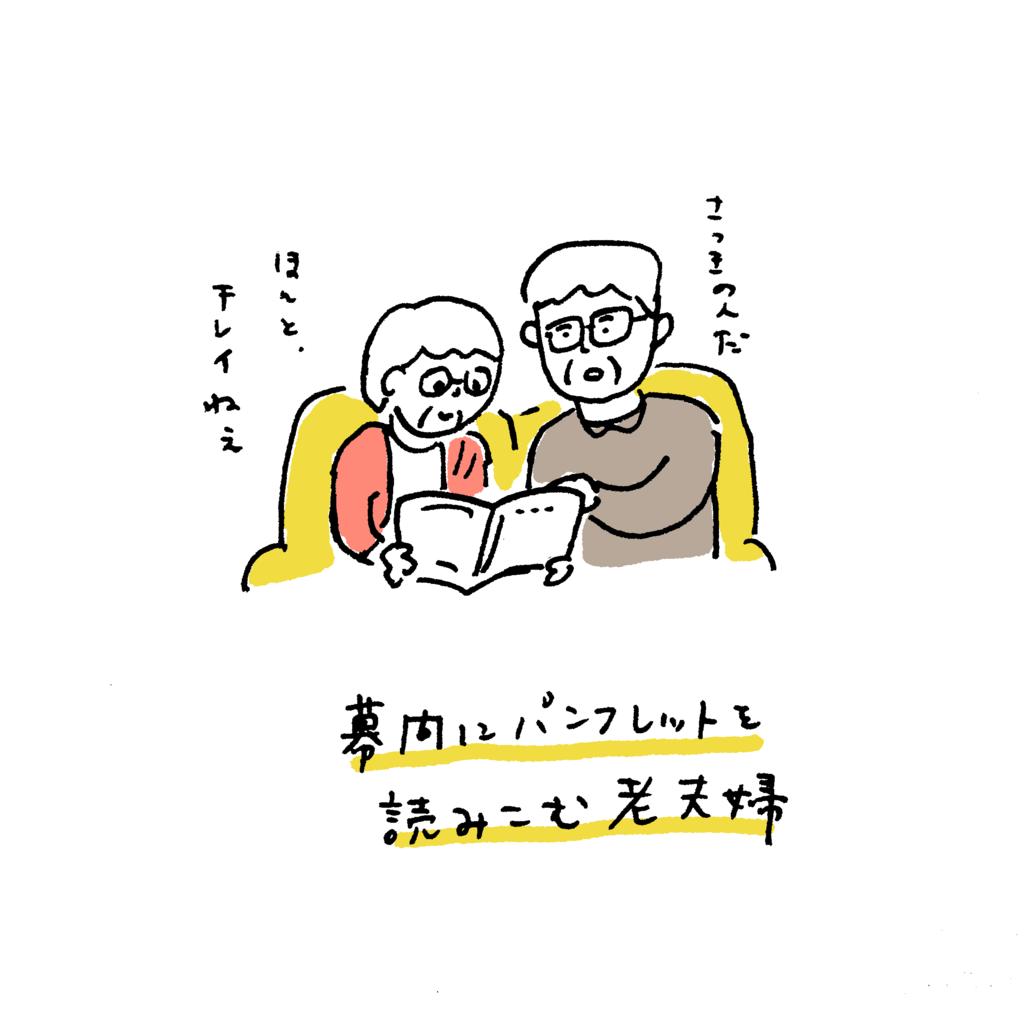 f:id:mow-nakazawa:20170716173332p:plain