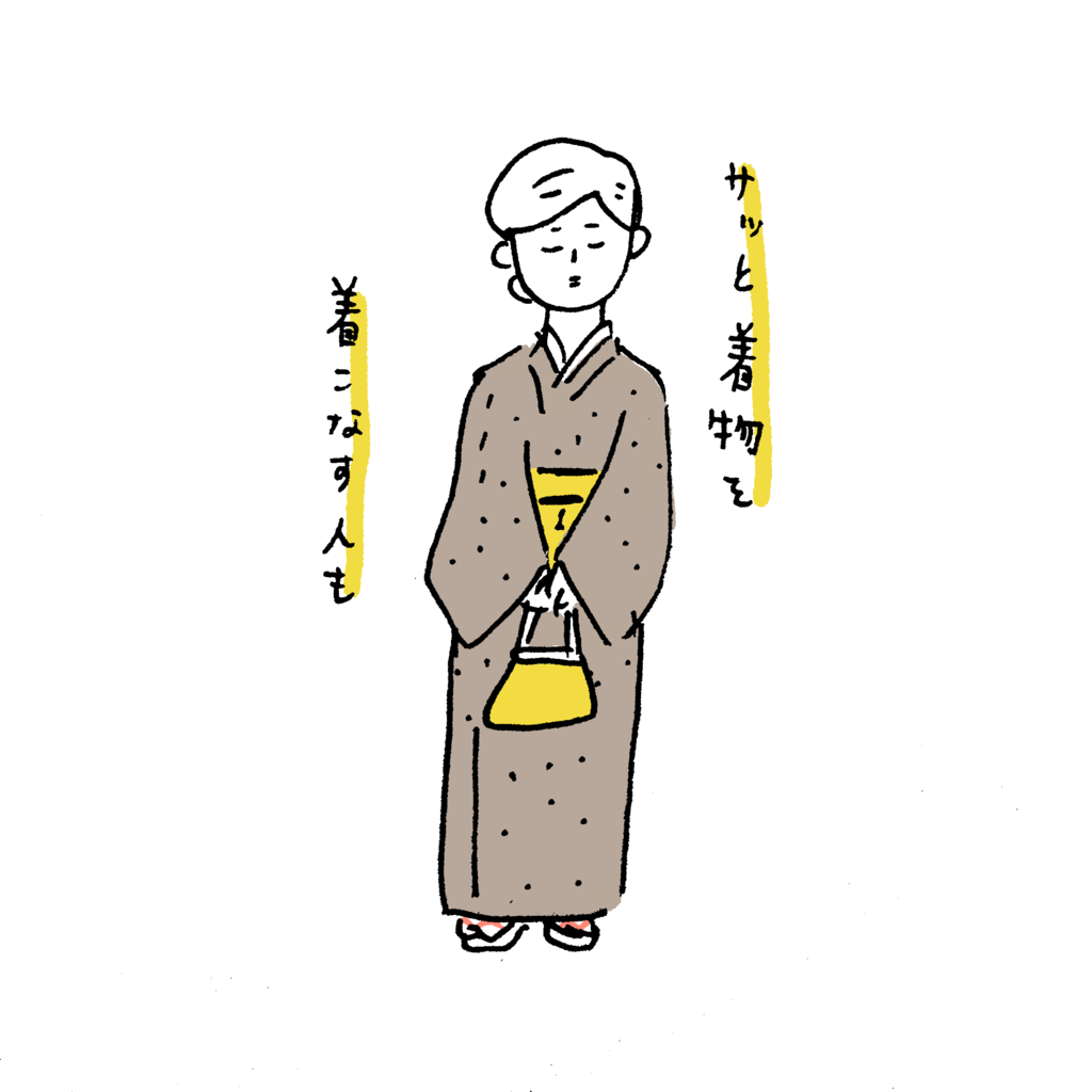 f:id:mow-nakazawa:20170716173338p:plain