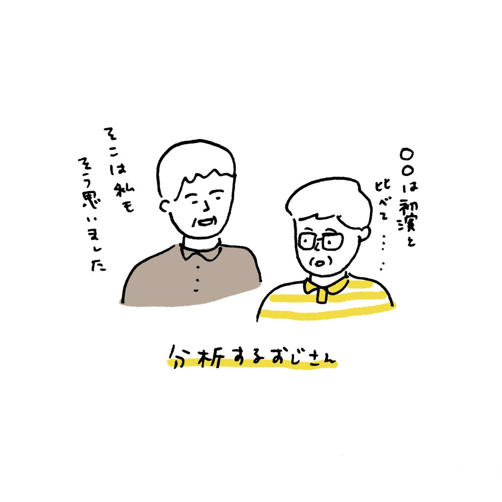 f:id:mow-nakazawa:20170716173351p:plain
