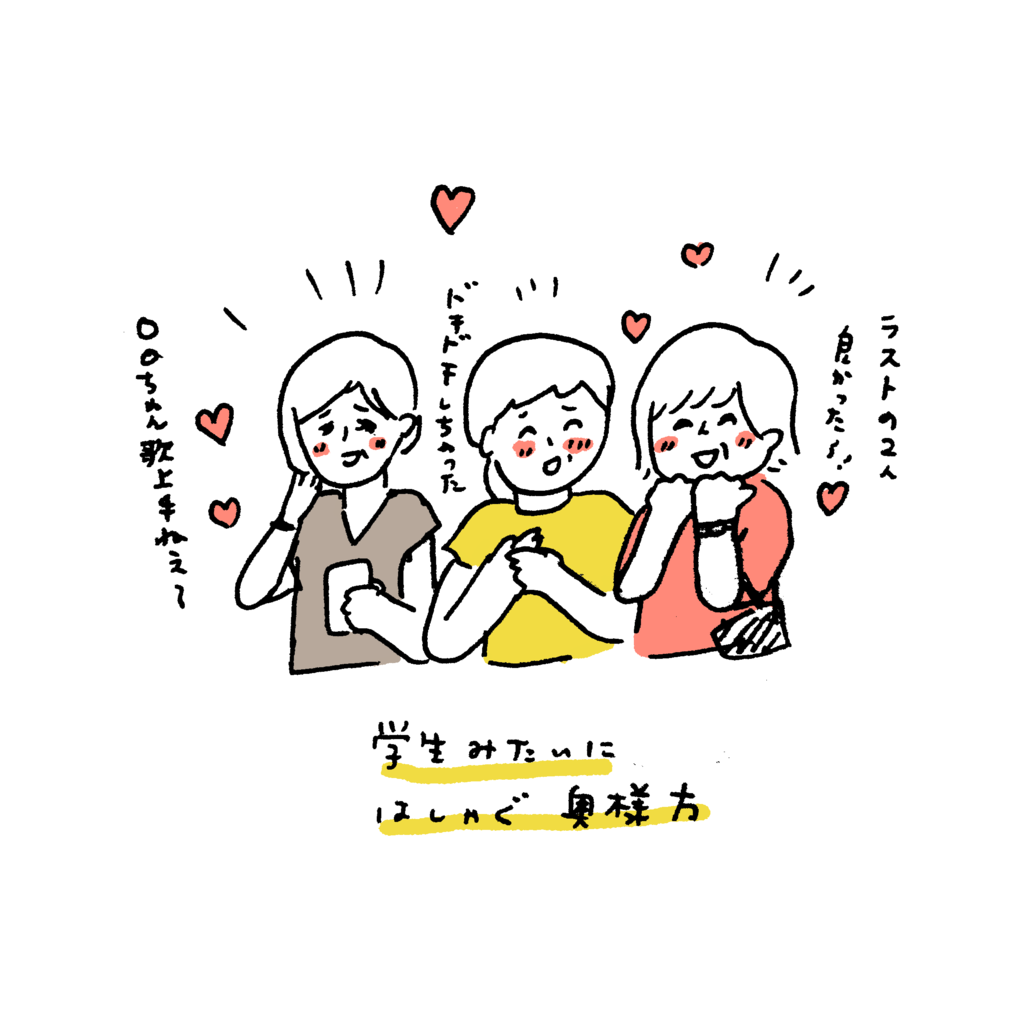 f:id:mow-nakazawa:20170716173417p:plain