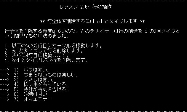 f:id:mowan:20161027003412p:plain