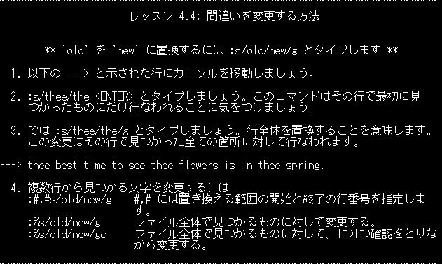 f:id:mowan:20161027010448p:plain