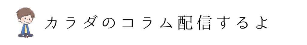 f:id:mowmow18:20161017015636j:plain