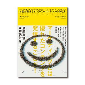 http://directlink.jp/tracking/af/1450360/po6jHAGN/