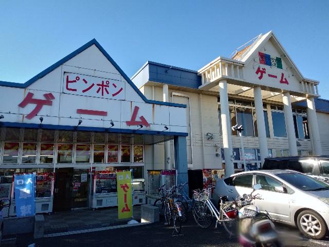 f:id:moyadoka:20200214191427j:image
