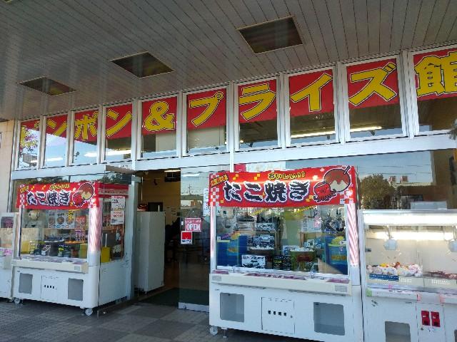 f:id:moyadoka:20200214191627j:image