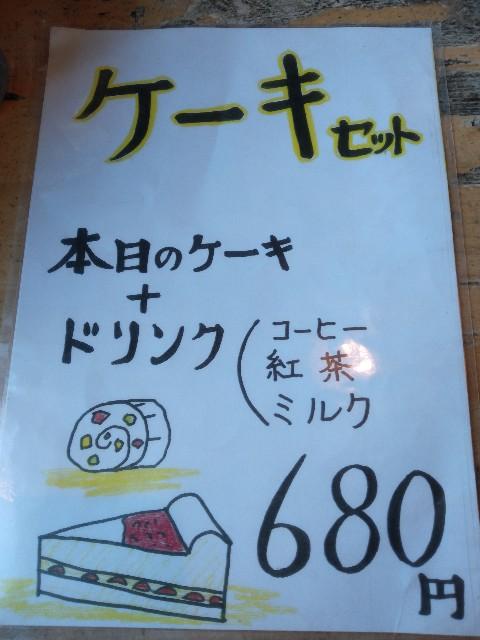 f:id:moyadoka:20200215210148j:image